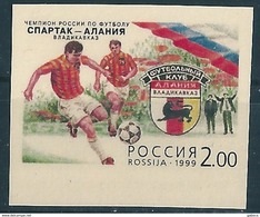 B2277 Russia Rossija Sport Football Soccer Colour Proof - Abarten & Kuriositäten