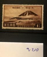 V210 Japan Collection High CV Mi218 - 1926-89 Empereur Hirohito (Ere Showa)