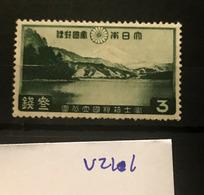 V211 Japan Collection High CV Mi219 - Unused Stamps