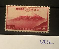 V212 Japan Collection High CV Mi220 - Unused Stamps