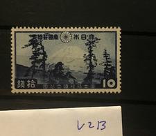 V213 Japan Collection High CV Mi221 - Unused Stamps
