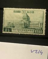 V214 Japan Collection High CV Mi225 - Unused Stamps