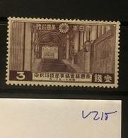 V215 Japan Collection High CV Mi226 - Unused Stamps