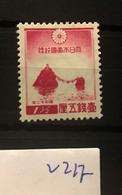V217 Japan Collection High CV Mi229 - Unused Stamps