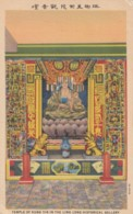 Chicago Illinois Ling Long Historical Gallery, Temple Of Kung Yin Chinese Goddess Of Mercy, 1933 Curteich Linen Postcard - Chicago