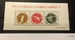 V220 Japan Collection High CV Block67 - Blokken & Velletjes