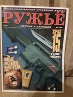 Russia  Weapons Magazine 1997 - Livres, BD, Revues