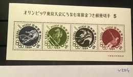 V224 Japan Collection High CV Block71 - Blokken & Velletjes