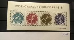 V225 Japan Collection High CV Block72 - Blokken & Velletjes