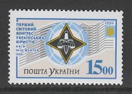 TIMBRE NEUF D'UKRAINE - CONGRES MONDIAL DES JURISTES UKRAINIENS N° Y&T 181 - Métiers