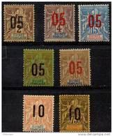 Guinée (1912) N 48 à 54 * (charniere) - Non Classés