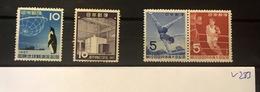 V233 Japan Collect9ion High CV Mi669-72 - 1926-89 Imperatore Hirohito (Periodo Showa)