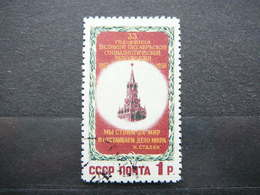 Great October Revolution # Russia USSR Sowjetunion # 1950 Used #Mi. 1521 - Gebruikt