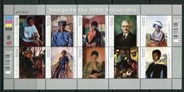 South Africa 2012 Birth Centenary Of George Mnyaluza Milwa Pemba - Artist Sheetlet MNH (SG 1929-1938) - South Africa (1961-...)