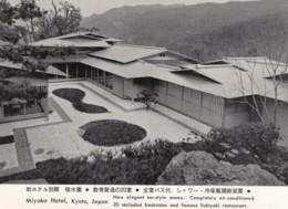 Kyoto Japan, Miyako Hotel, Architecture, Lodging, C1960s Vintage Postcard - Kyoto