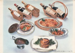 Kyoto Japan, Kyoto Hotel Grill, Food Wine, C1960s/70s Vintage Postcard - Kyoto