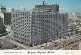 Nagoya Japan, Miyako Hotel, C1970s Vintage Postcard - Nagoya