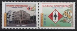Ecuador (2001) Yv. 1588/89  /  Liban Union - Ecuador
