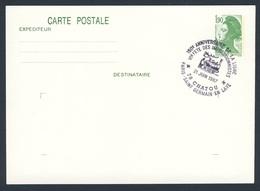 France Rep. Française 1987 Card / Karte / Carte - 150 Ann. Ligne Paris - Saint-Germain, Chatou / Railway / Eisenbahn - Treinen