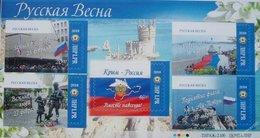 Stamps Of Ukraine 2018. Post Office Of The Lugansk People's Republic - Art Post Block ,, Russian Spring ,, - Ukraine