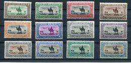 Sudan, Set Air Mail Stamps 1931 MNH - Soudan (...-1951)