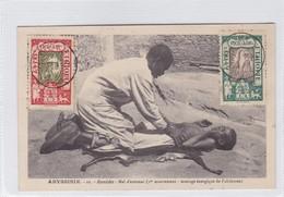 ETHIOPIE. ABYSSINIE. REMEDES: MAL D'ESTOMAC. OBLITERE 1920 AVEC 2 COLOR STAMPS-RARISIME.-BLEUP - Ethiopië
