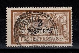 Levant - YV 20 Oblitere, Beau Cachet - Levant (1885-1946)