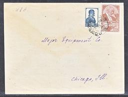 RUSSIA TO U.S.  POST CARD  1940   TCHAIKOVSKY  MUSIC - 1923-1991 USSR