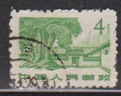 PR CHINA Scott # 578 Used - 1949 - ... People's Republic