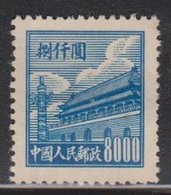 PR CHINA Scott # 19 MNG - 1949 - ... People's Republic