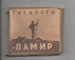 RUSSIE - ETUI VIDE DE 20 CIGARETTES - R.MOCKBA - Empty Cigarettes Boxes