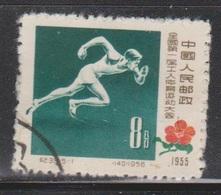 PR CHINA Scott # 308 Used - 1949 - ... République Populaire