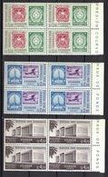 Ecuador 1958, Exfigua Guayaquil**, MNH-VF, Block Of 4 - Ecuador