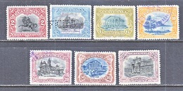 GUATEMALA  115-21 With  PERFIN  Official   (o)  1902  Issue - Guatemala