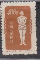 PR CHINA Scott # 149b MNG - 1949 - ... République Populaire