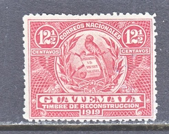 GUATEMALA  RA 1   (o)  1919  Issue - Guatemala