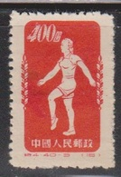 PR CHINA Scott # 141c MNG - 1949 - ... République Populaire