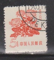 PR CHINA Scott # 391 Used - 1949 - ... People's Republic