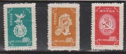 PR CHINA Scott # 138-40 MNG - 1949 - ... People's Republic