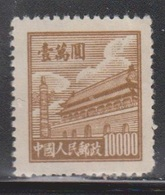 PR CHINA Scott # 20 MNG - 1949 - ... République Populaire