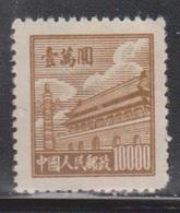 PR CHINA Scott # 20 MNG - 1949 - ... People's Republic