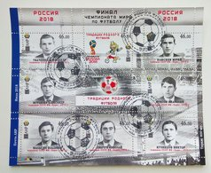Stamps Of Ukraine 2018. Post Of The Lugansk People's Republic - Lugansk People's Republic, Final Of The World Cup 2018 - Ukraine