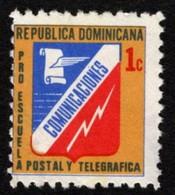 Dominican Republic Scott #RA69 Unused - No Gum - Dominican Republic