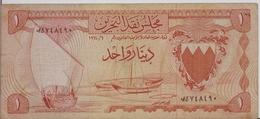 BAHRAIN P.  4a 1 D 1964 VF - Bahrein