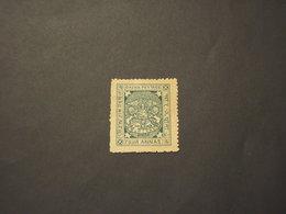 ORCHHA - 1900 STEMMA/LEONI 4 A.- NUOVO S.G. - Orchha