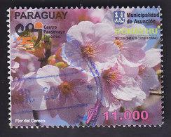 Paraguay:  Fleurs De Cerisier. YT 3123 - Paraguay