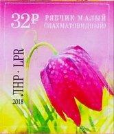 Stamps Of Ukraine 2018. Post Of The Lugansk People's Republic - Small Hazel, 2018. - Ukraine
