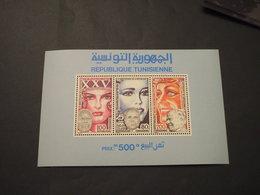 TUNISIA - BF 1982 VISI DI DONNA - NUOVO(++) - Tunisia (1956-...)