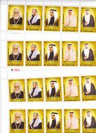 Jordan 2000, The Hashimite Dynesty Sheet Of 5 Stamps MNH Cpl.set X 5 , Scarce - Reduced Price- SKRILL PAY ONLY - Jordan