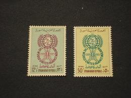 SYRIA - P.A. 1962 MALARIA/INSETTO 2 VALORI - NUOVO(++) - Siria